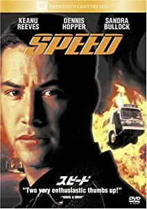 【第4位】 スピード